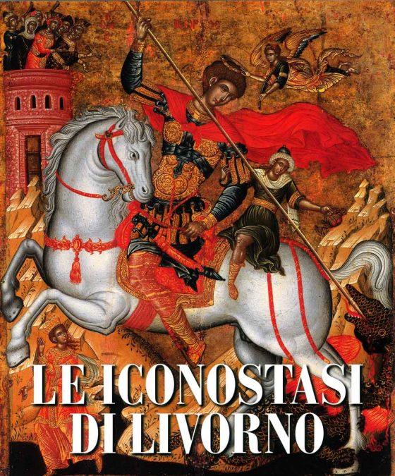 Le-iconostasi-di-Livorno