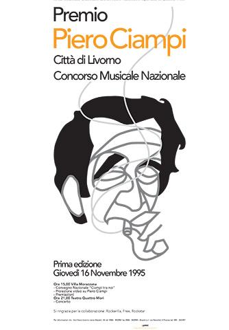 Manifesto della prima edizione del Premio Ciampi